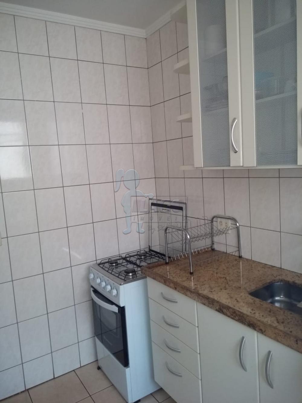 Alugar Apartamento / Mobiliado em Ribeirão Preto apenas R$ 700,00 - Foto 10