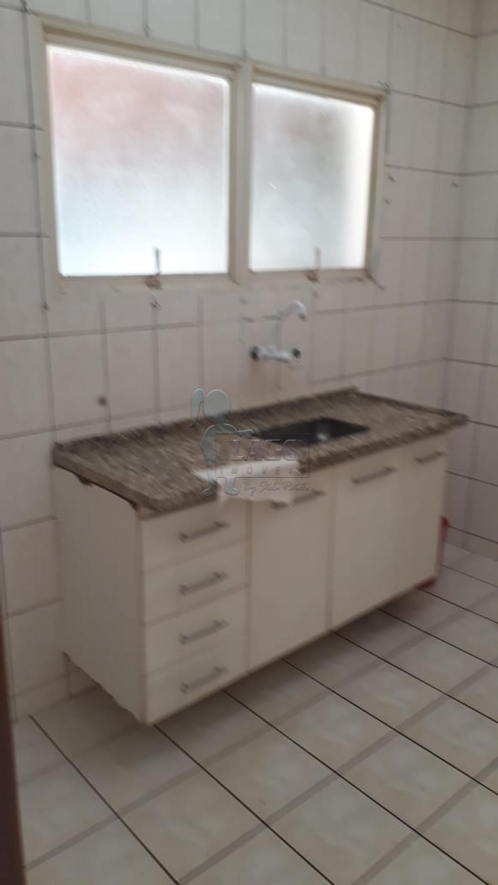 Alugar Casas / Condomínio em Ribeirão Preto apenas R$ 1.415,00 - Foto 4