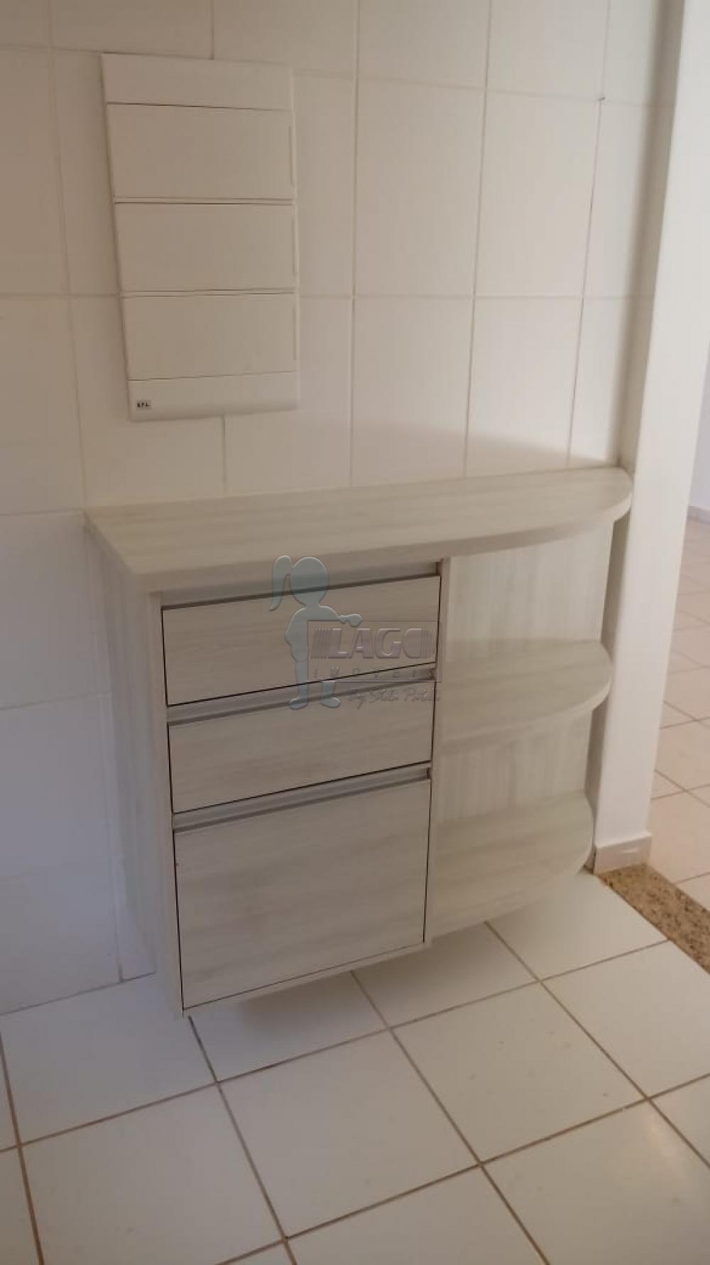 Alugar Casas / Condomínio em Ribeirão Preto apenas R$ 1.800,00 - Foto 5