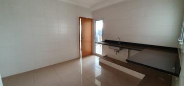 Comprar Apartamento / Mobiliado em Ribeirão Preto apenas R$ 1.050.000,00 - Foto 66