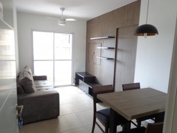 Apartamento / Mobiliado em Ribeirão Preto Alugar por R$1.300,00