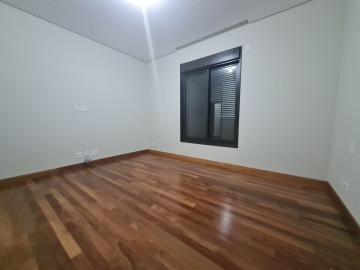 Comprar Casas / Condomínio em Ribeirão Preto R$ 3.700.000,00 - Foto 14