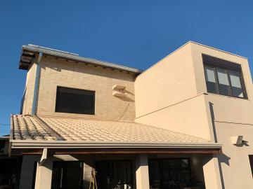 Comprar Casas / Condomínio em Bonfim Paulista R$ 1.555.000,00 - Foto 23